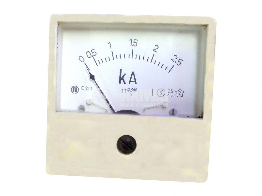 Амперметър, 2500 A, AC E21-1 с външен токов трансформатор 2500/5 А