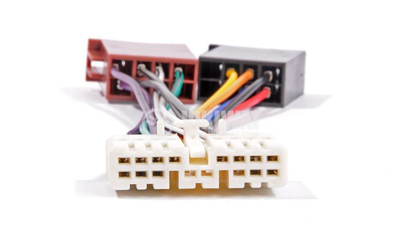 Auto connector HONDA ZRS-98 Connector, ISO, Honda, PIN: 16 - 2