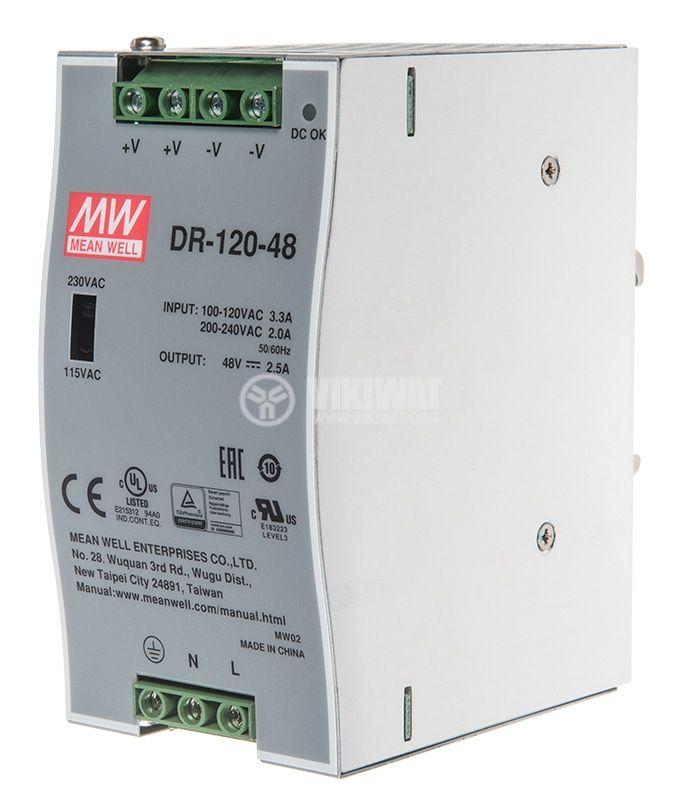 Захранващ блок за DIN шина DR-120-48, 48VDC, 120W, 2.5A - 1