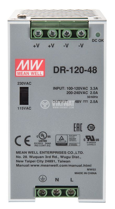Switching power supply for DIN rail DR-120-48. 48VDC, 2.5A, 120W - 2
