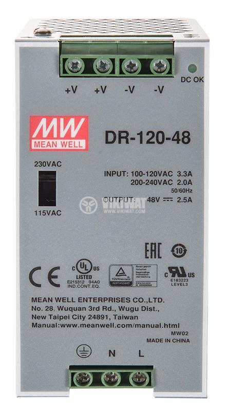 Захранващ блок за DIN шина DR-120-48, 48VDC, 120W, 2.5A - 2