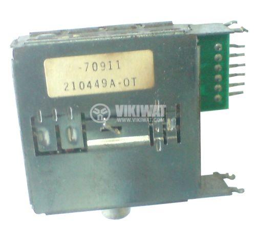 USW modulator - 1