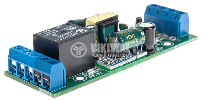 Level regulator for liquids, 230VAC, 7А/250VAC - 2