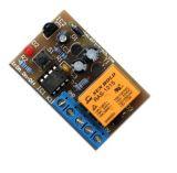 Инфраред програмируем приемник IrDa On-Off, 250 V, 10 A
