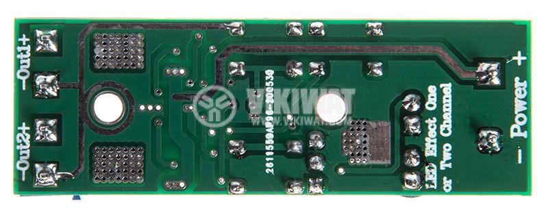 Управление за LED осветление, 2 канала, 12VDC, 13 светлинни ефекта - 4