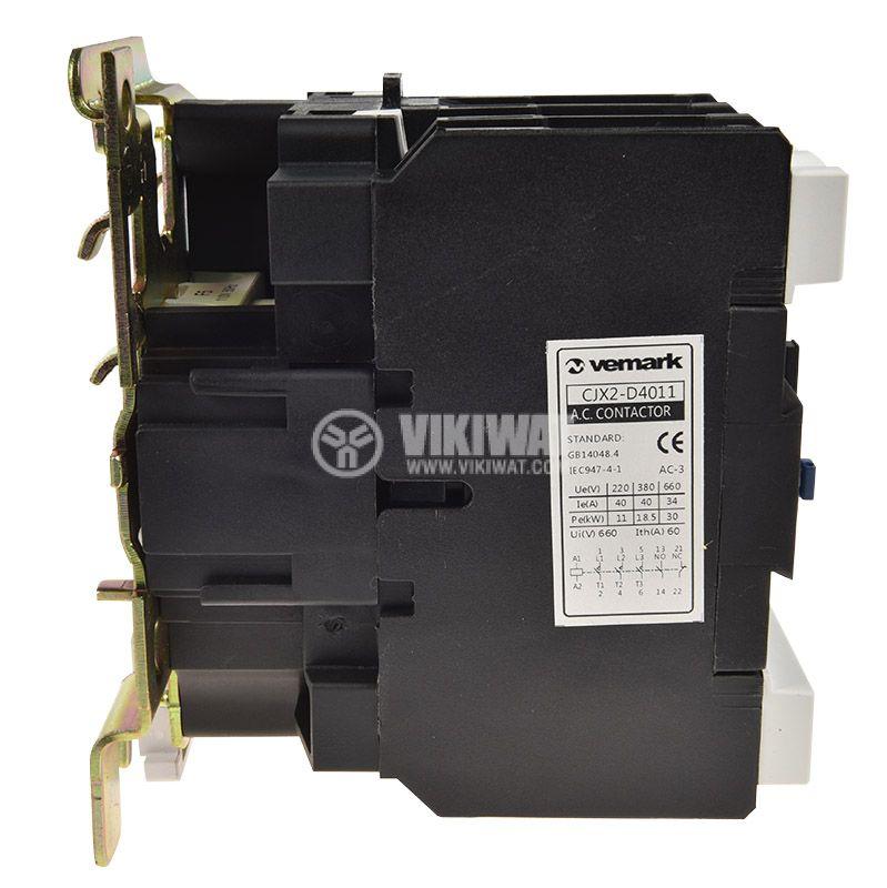 Contactor, three-phase, coil 110VAC, 3PST - 3NO, 40A, CJX2-D40, NO+NC - 4