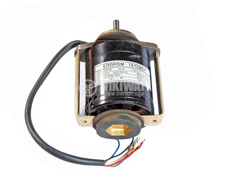 Electric Motor Ac Model Ark164m 220 Vac 16 W 1320 Rpm