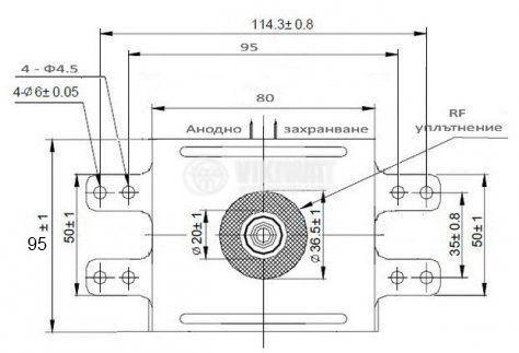 Magnetron 945W YS-WBL17-930J - 4