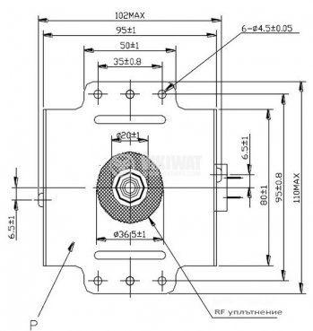 Magnetron 945 W, YS-WBL12A-920J  - 2
