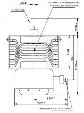 Magnetron 945 W, YS-WBL12A-920J  - 3