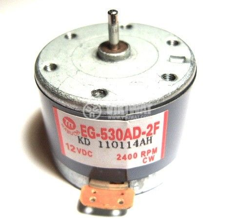 Електрически постояннотоков мотор (демонтиран ) EG-530ED-2F, 12 VDC, R