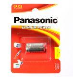 Battery, lithium CR123
