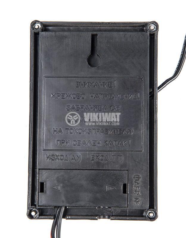 Зарядно устройство за акумулатори HC1207 - 14.8V,  0.8A - 3