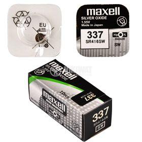 Плоска батерия 337, 1.55V,  8 mAh - 2