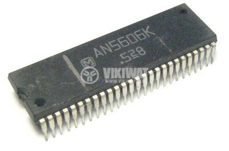Интегрална схема AN5606K