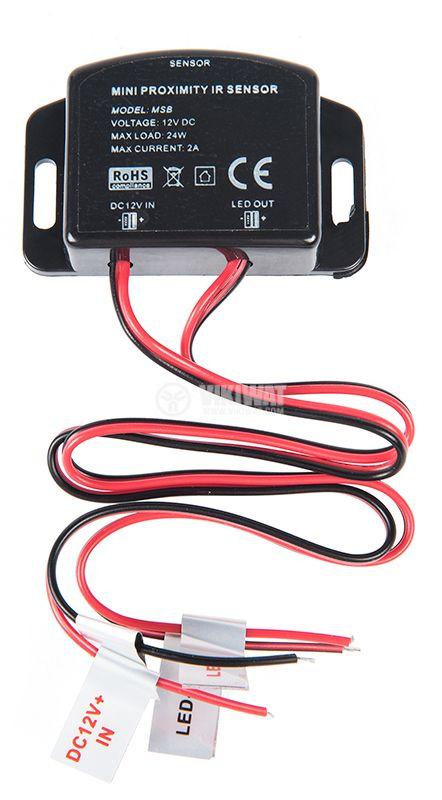 PIR шалтер за LED осветление, 12VDC, 24W, 10°, 0.05m, MSB - 2