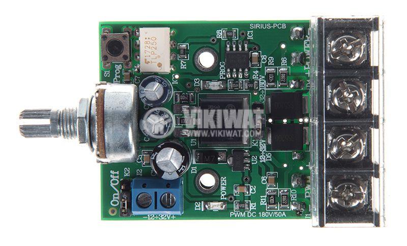 DC motor controller PWM - 4