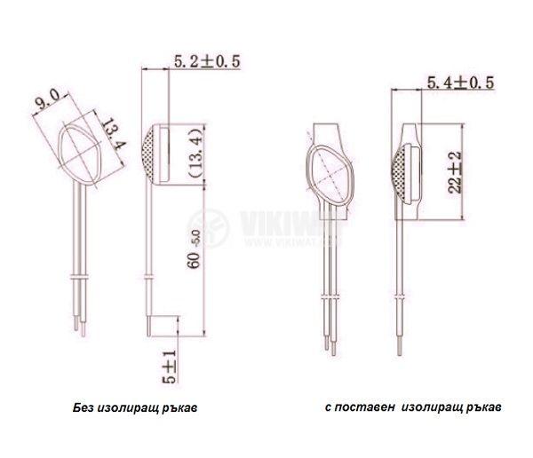 Motor Thermal Protector, bimetal, TP108005, 80 °C, NC,  2.5 A / 250 VAC, metal housing - 2