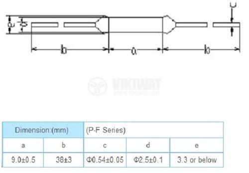 Термичен предпазител, P3F, 125°C, 2A/250VAC - 2