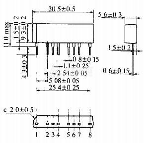 Интегрална схема PUA3228 демонтиран