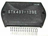 Интегрална схема STK407-120E