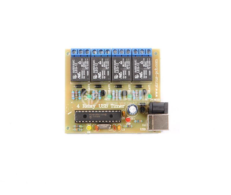 4 Релеен USB таймер 12 V - 1