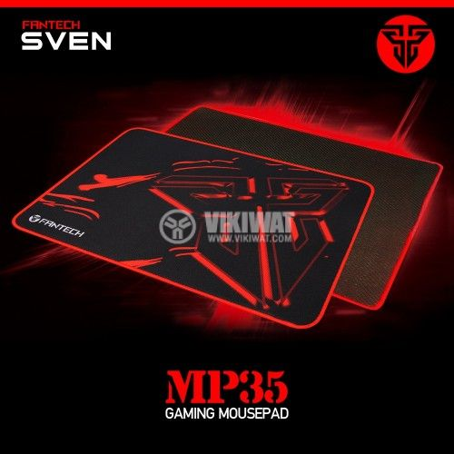 Mouse pad, antibacterial, 340x250x4mm - 1
