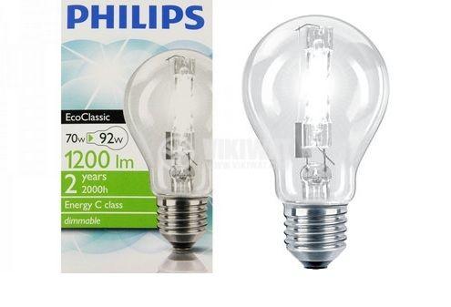 Халогенна лампа E27, 70 W, 1200 lm