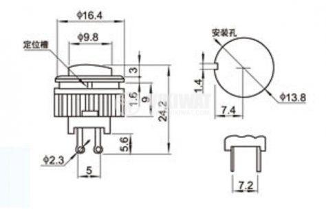 Бутон, CY01L2, NO, 1A / 230VAC, незадържащ, червен - 2