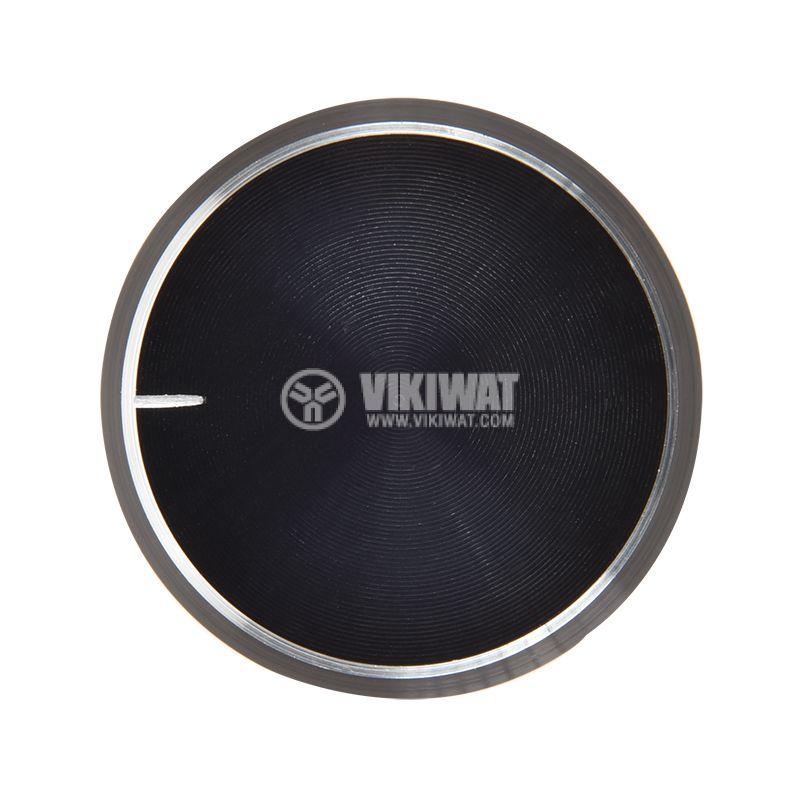 Алуминиево копче - 2