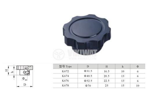 Копче за потенциометър 31.5х16 бакелит - 4