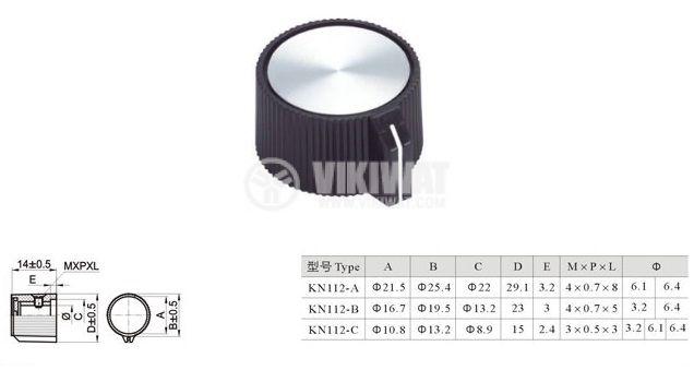 Копче за потенциометър Ф19.5х14 mm с индикатор KN-112-B - 4