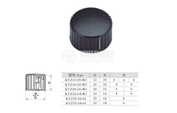 Копче KYZ32-18-6J 32x18 с индикатор - 4