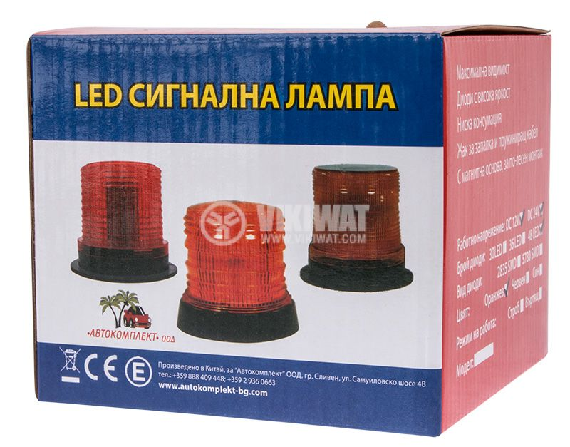 Flashing light, RD-205, LED48, 10-30VDC, orange with magnet - 4