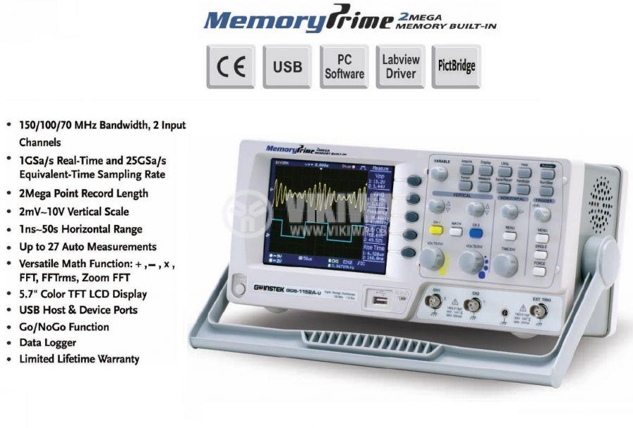 Цифров осцилоскоп GDS-1072A-U, 70 MHz, 1 GSa/s реално време, 2 канален - 2