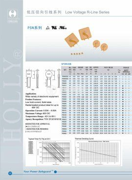 Предпазител PSN210, 2.1 A, 6 0VDC - самовъзстановяващи - 3