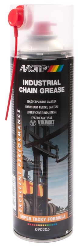 Chain grease, 400 ml