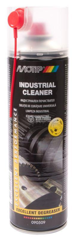 Универсален почистващ спрей за пластмасови и метални части, 500ml