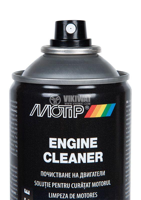 Motip Engine Cleaner 500ml - 2