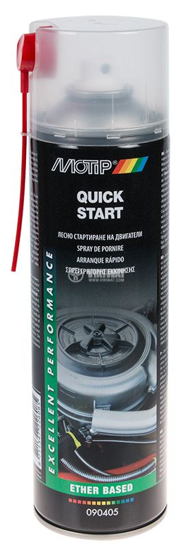 Motip Quick Start spray to facilitate ignition of ICE 500ml  - 1
