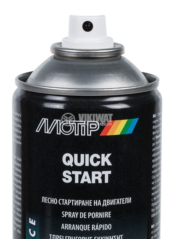 Motip Quick Start spray to facilitate ignition of ICE - 2