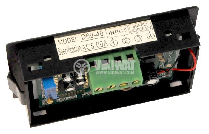 Digital ammeter, 0-5A AC, SFD-69 - 2