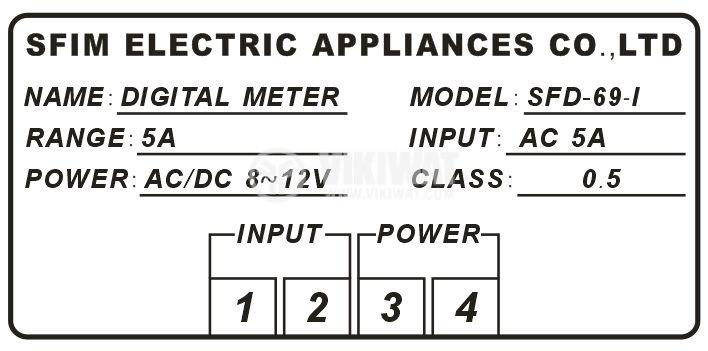 Digital ammeter, 0-5A AC, SFD-69 - 3