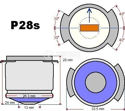 Lamp for cinema spotlights 220V, 300W, P28S - 2