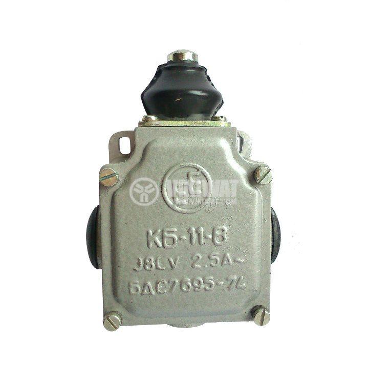 Краен изключвател, КБ-11-B, NO+NC, 380VAC, 2.5A, щифт - 1