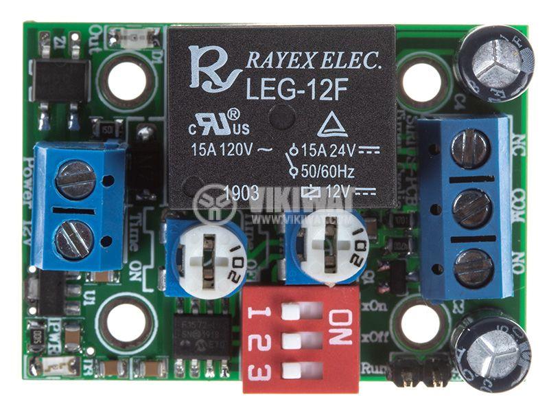 Цикличен таймер, 0-1000s/0-10000s, 12VDC - 1