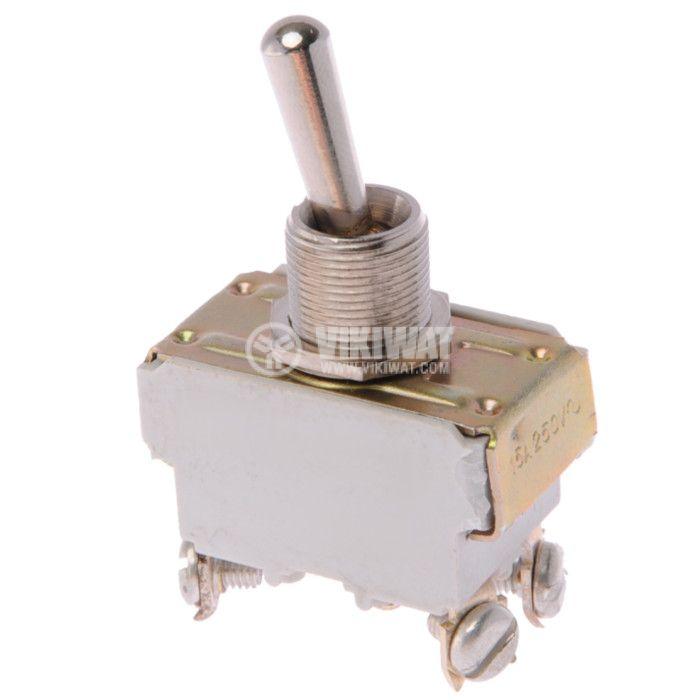 ЦК ключ 15А/250VAC, DPST, ON-OFF - 1