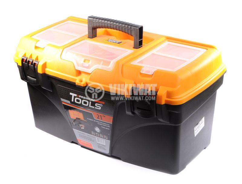 Куфар за инструменти 21 инча Premium tools - 1