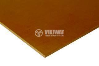 Textolit sheet 2mm, 1.5x0.9m, brown