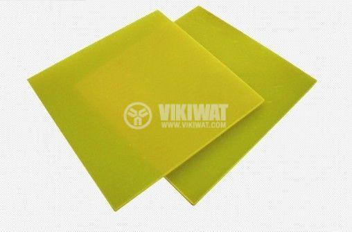 Текстолитен лист 1.5mm, 1.5x0.9m, жълт